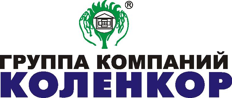 """Группа компаний """"Коленкор"""""""