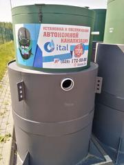 Автономная канализация,  септик