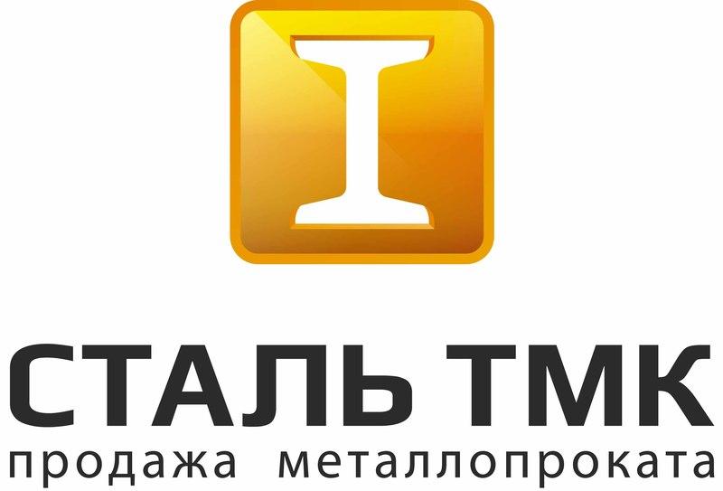 """ООО """"Сталь ТМК"""""""