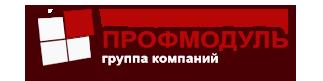 """ООО """"Профмодуль-Торг"""""""