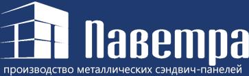 "ООО ""Паветра"""