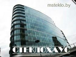 СтеклоХаус ООО