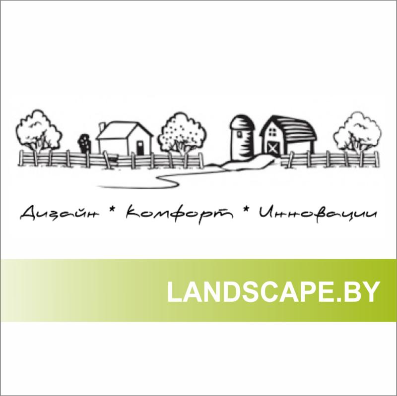 Загородная жизнь landscape.by