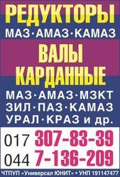 Энергоаккумуляторы 100-3519200,  100-3519100,  100-3519210,  100-3519310,  - foto 0
