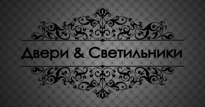 """ЗАО """"ВП-ТрейдКомплекс"""""""