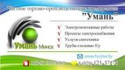 Услуги сантехника - foto 4