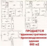 На продажу Админ-производственное здание 660м2 п.Колодищи - foto 0