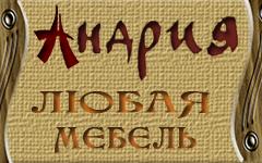 """Частное производственно-торговое унитарное предприятие  """"Андрия"""""""