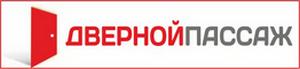 """Салон дверей  """"Дверной Пассаж"""""""