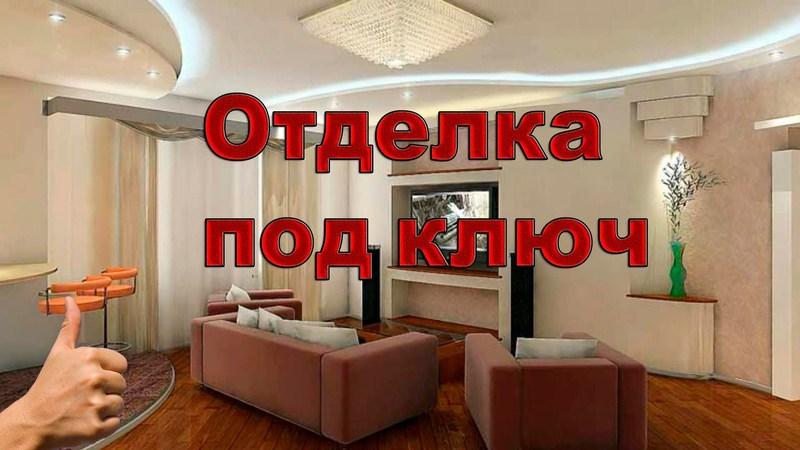 ИП Дулинский