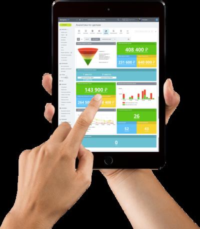Автоматизация документооборота внутри компании на базе Битрикс24 - main