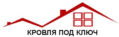 """ЧТПУП """"Устройство кровли"""""""