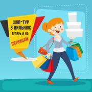 Шоп-тур в Вильнюс с заметной экономией - foto 2