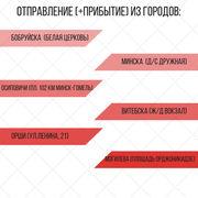 Ежедневные трансферы в аэропорты Киева (Борисполь,  Жуляны) - foto 5