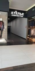 Ателье Аленка по пошиву и ремонту одежды в ТЦ DiaMond city - foto 1