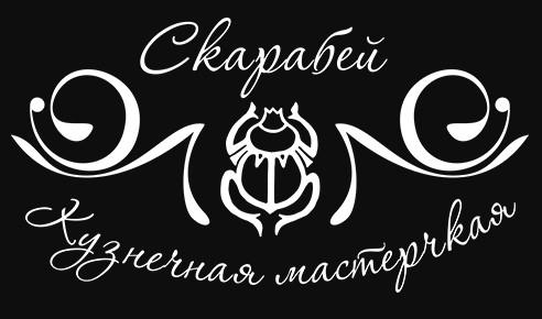 ИП Череев А. Н.