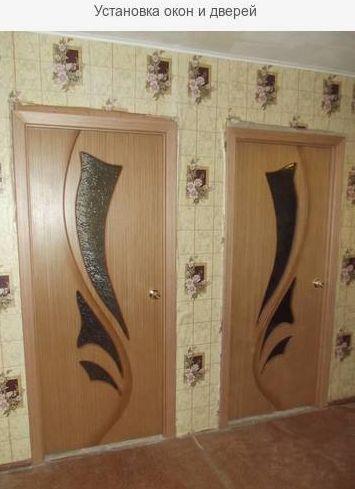 Установка дверей. Монтаж окон,  ремонт квартир и помещений - main