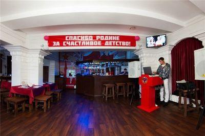 Продается уютное кафе на Зыбицкой - main
