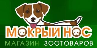 Интернет-магазин зоотоваров «Мокрый нос»