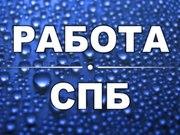 Требуются Строители на Вахту в С-Петербург из Вилейки