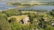 Земельный участок у Минского моря