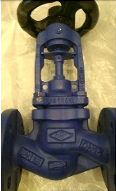 Клапан запорный с сильфонным уплотнением ERA DN32,  PN16 - main