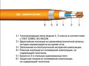 Кабель HXHBH-FE 180/E90,  (N)HXHBH-FE 180/E90 «Интеркабель Киев»™ - foto 0