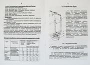 Бур ТИСЭ Ф250 фундаметный ручной для земли - foto 0