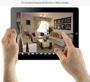 Видеодомофон ремонт монтаж