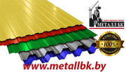 Металлопрофиль С8,  профнастил мп20 для забора,  металлопрофиль на забор
