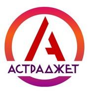 """ООО """"Астраджет"""" - маркировочное и этикетировочное оборудование"""